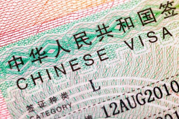 """Chinese Visa"""""""