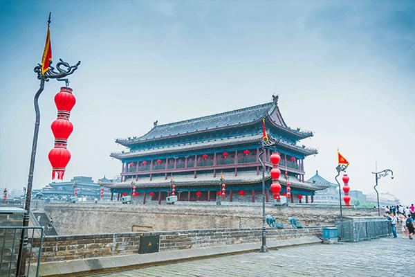 Hasil gambar untuk Xi'an 600 x 400