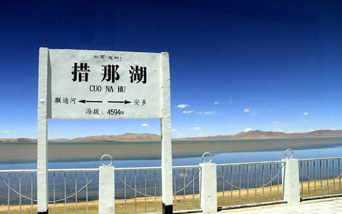 What to Expect for the Highlights of Qinghai-Tibet Railway