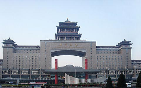 Beijing West Railway Station