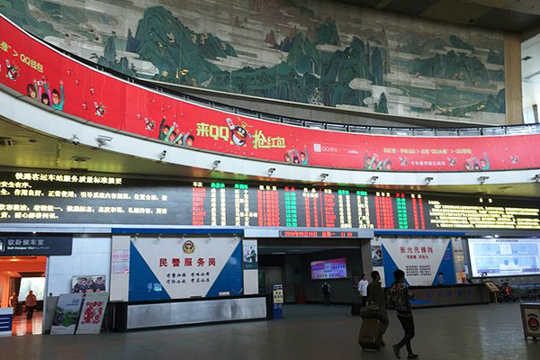 Chengdu Railway Station Waiting Hall Interior