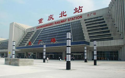 Chongqing North Railway Station