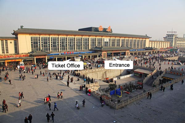 Xian Railway Station Xian Railway Station Guide How To Take Tibet Train From Xian