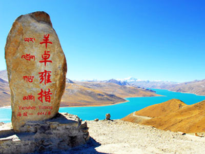 6 Days Lhasa and Yamdrok Lake Small Group Tour with Tibet Train Experience