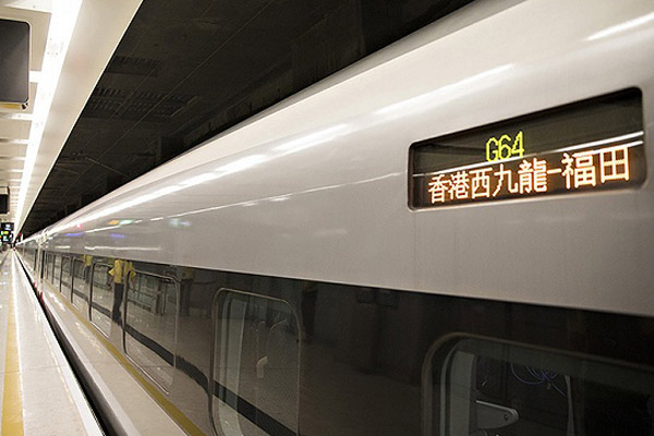 Guangzhou – Shenzhen – Hong Kong High Speed Rail