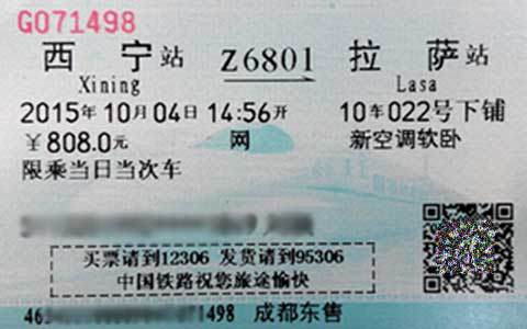 The New Edition of China Railway Tickets Was Put into Use Last Mounth