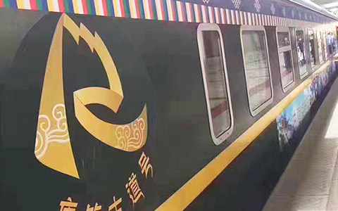 Tangzhu Ancient Route Train from Lhasa to Shigatse First Launched in Tibet