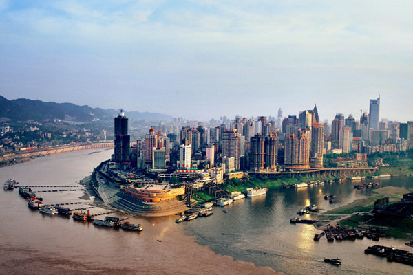 Chongqing city