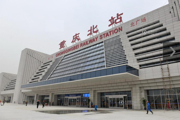 North Square of Chongqing North Railway Station