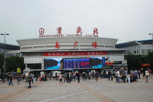 South Square of Chongqing North Railway Station