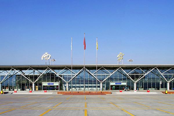 Xining Caojiabao Airport