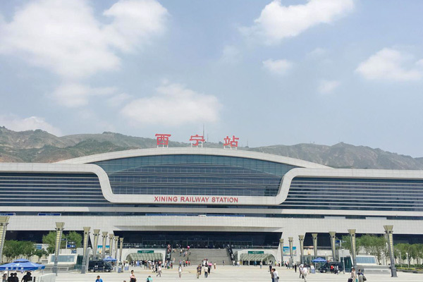 Xining Train Station