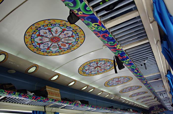 Decoration on Lhasa Shigatse Trains