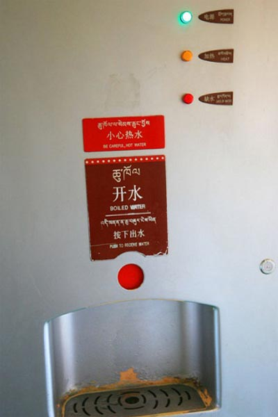 Hot Water Supply on Tibet Trains