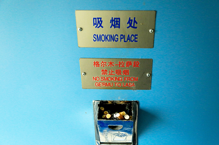 Sign of smoking place