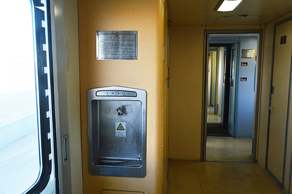 Hot Water on Tibet Trains