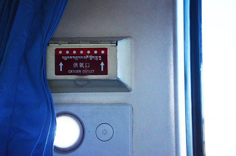 Oxgen supply outlets on Tibet trains
