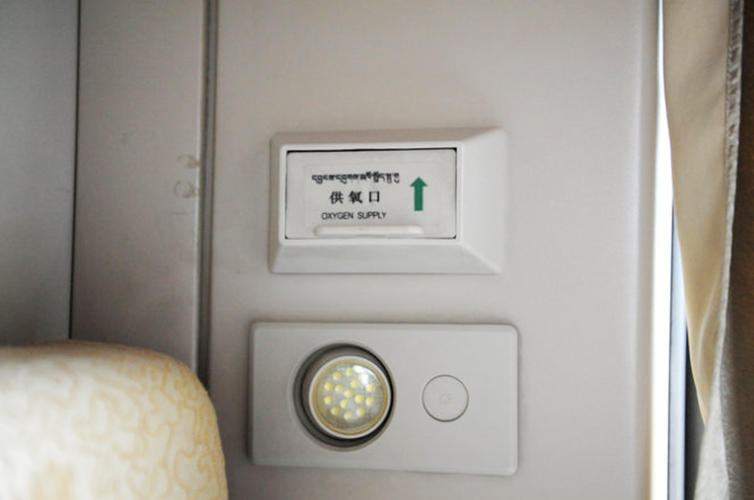 Oxygen outlet in soft sleeper cabin