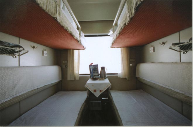 photo of soft sleeper on Tibet trains