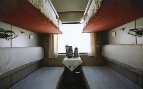How to Book a Private Luxury Cabin on the Tibet Train