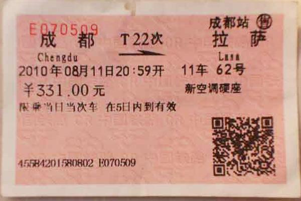 Chengdu Lhasa train ticket for hard seat