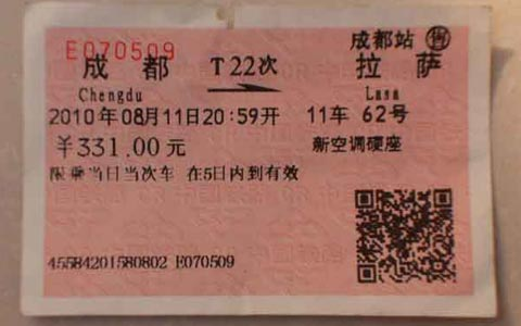 Tibet Train Tickets Class