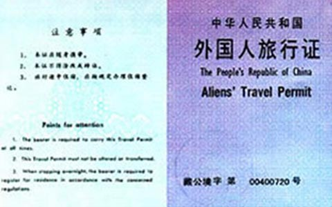 Tibet Travel Permit Guide