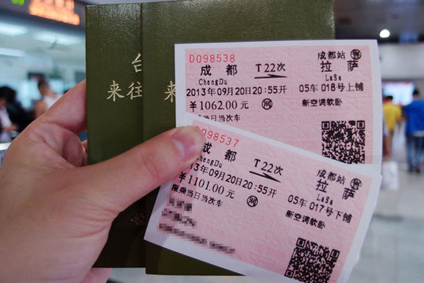 Train ticket from Chengdu to Lhasa