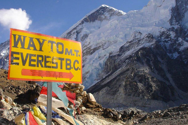 Trek from Lukla to Everest Base Camp in Nepal