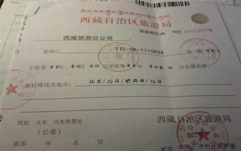 Apply for Tibet Visa in China