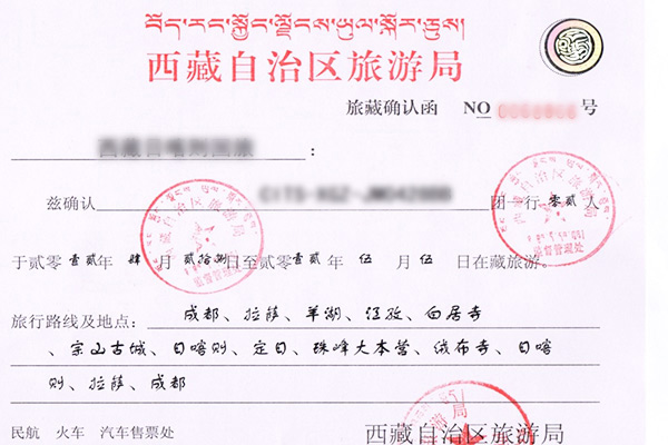 Tibet Travel Permit for Tibet tours