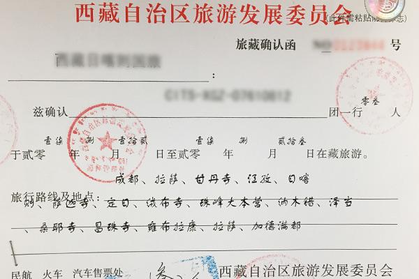 Tibet Tourism Bureau Permit: What is Tibet Tourism Bureau Permit and on