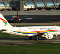 Air Service Links Yushu to Lhasa in Tibet