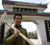 Story of Tomb Keeper in Tibet
