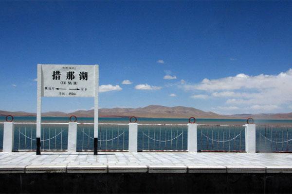 Conag Lake Platform